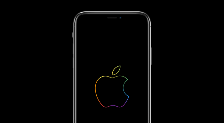 Apple Website Wallpaper