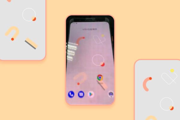 Pixel 4 Updated Wallpapers
